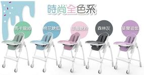 oribel餐椅評價